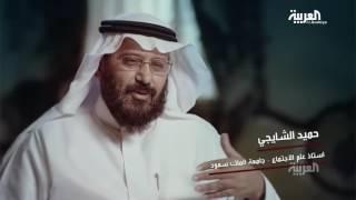 وثائقي عن بدايات الإرهاب بين إيران والقاعدة