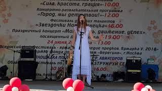 �������� ���� Травушка - Мельница cover Мария Жукова ������
