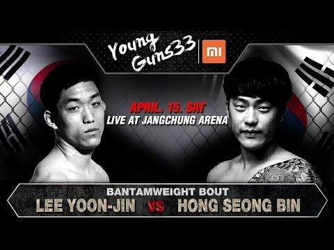 XIAOMI ROAD FC YOUNG GUNS 33 LEE YOON-JIN(이윤진) VS HONG SEONG-BIN(홍성빈)