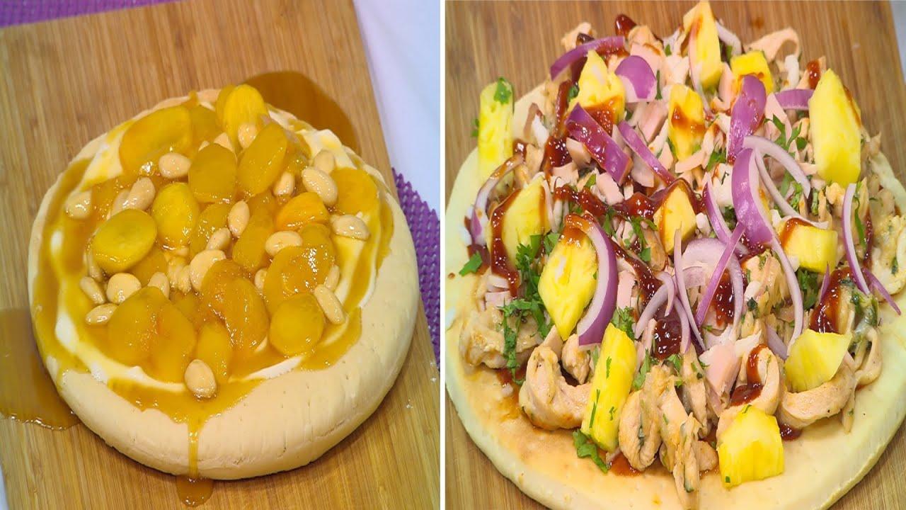 عجينة البيتزا - بيتزا بالبصل المكرمل - بيتزا دجاج بالباربكيو -: أميرة في المطبخ حلقة كاملة