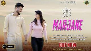 O MARJANE | DESI ROCK | Master Paras | Amit Danoda | Latest Haryanvi Songs Haryanavi 2019