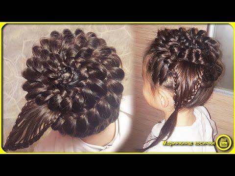 🌹Прическа для девочки из обратной французской косы ЦВЕТОК🌹 | РОЗА из косы | Плетение по спирали