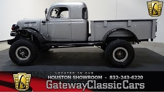 1950 Dodge Powerwagon Gateway Classic Cars #723 Houston Showroom