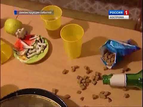В Костромской области вынесли приговор мужчине, посадившему жену на цепь