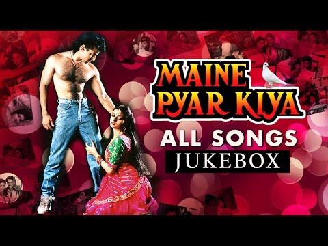 MAINE PYAR KIYA JUKEBOX (HD) | SALMAN KHAN | BEST HINDI SONGS COLLECTION | FULL VIDEO SONGS JUKEBOX