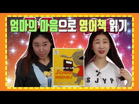 Hello, Pup and Kit (9권) [헐리우드 Hollywood Press Grade 1]
