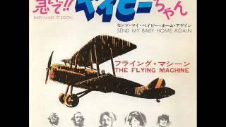 急いで!! ベイビーちゃん/Baby Make It Soon/The Flying Machine