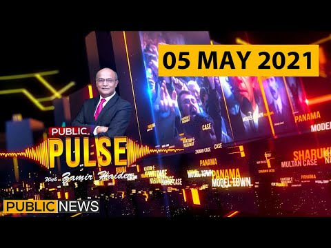 Public Pulse - Wednesday 5th May 2021