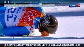 В прокат вышел документальный фильм об Олимпиаде в Сочи