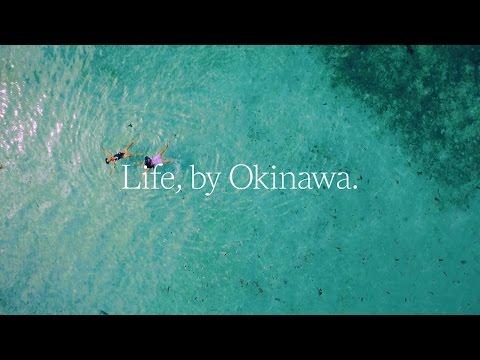 Life, by Okinawa - Trailer (2016)