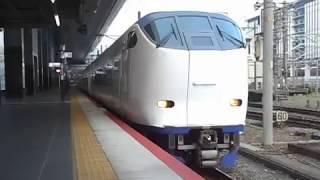 特急はるか49号・京都駅を出発