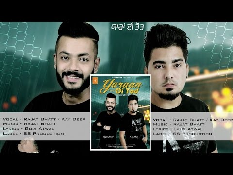 Yaraan Di Tod - New Punjabi Song 2017 - SS Production