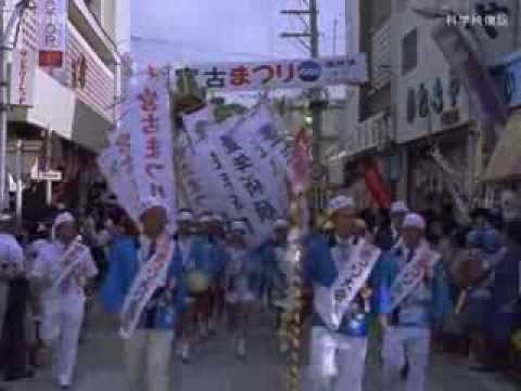 まつりの島 太平山 沖縄県 宮古島 シネマ沖縄1975年製作 - YouTube
