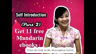 Learn Mandarin Chinese: Beginner- Self Introduction (Part 2)