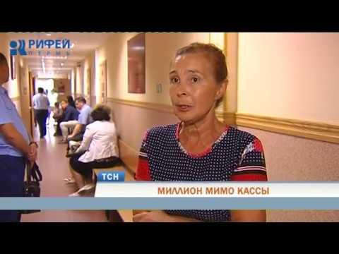 Миллион мимо кассы: в Перми осудили экс-директора УК «Жилой Дом»
