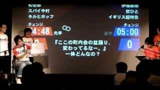 13.08.31. オオギリダイバー9 【スペシャルトリオマッチ】 和壱郎・スパ...
