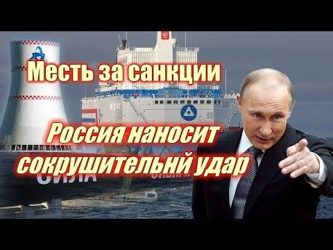Россия преподнесла неожиданный