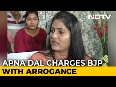 After Party's Outburst, Anupriya Patel Skips Yogi Adityanath's Programme