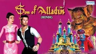 Son Of Alladin - Full Movie In 15 Mins - Brendan Fraser - Alice Amter - Animated Movie
