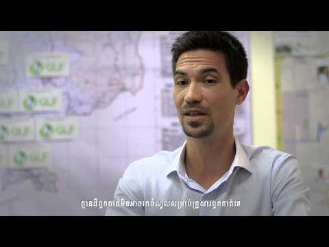 GLF & Kubota - Financing agriculture in Cambodia