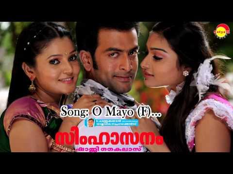 O mayo (F) - Simhaasanam