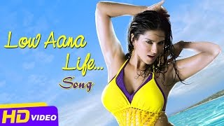 Vadacurry Songs | Video Songs | 1080P HD | Songs Online | Low Aana Life song
