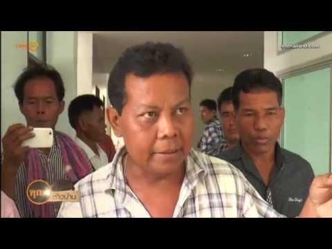 จับไมค์ร้องทุกข์ - ชาวบุรีรัมย์ค้านสร้างโรงงานแป้งมัน(12-09-2557)