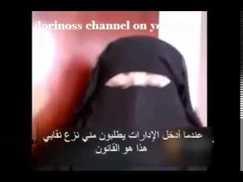 Nos solution pour les femme qui porte ni9ab doovi for Porte qui grince solution