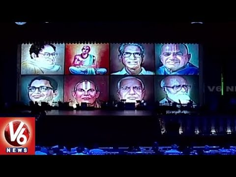 Special Song On Telugu Poets And Writers | World Telugu Conference | V6 News