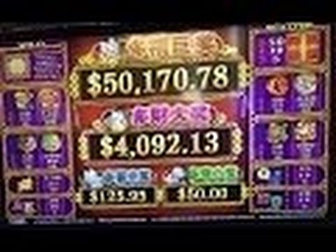 88 FORTUNES &  FIVE TREASURES DUO FU DUO CAI SLOT MACHINE BONUS