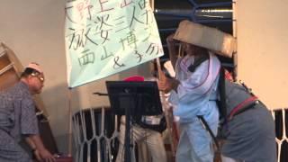 室生染田の郷土史編著者「青木 進さん」/ 第7回 室生へまぁ~より祭
