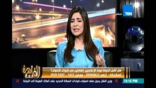 اتصالات هاتفية متوالية تهاجم الاعلامي الاخواني التائب طارق عبد الجابر