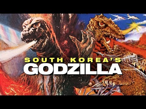 South Korea's Godzilla [Yongary] - Deja View