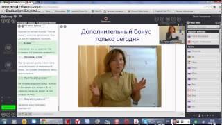 видео Пошив курток в Барнауле