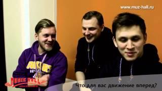 Магазин музыкальные инструменты в Хабаровске интервью группы ANACONDAS. www.muz-hall.ru