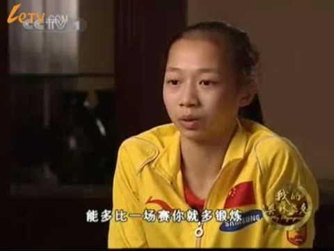 Yang Yilin 楊伊琳 - My Olympics