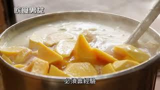 飲食男女第6集(粵語)