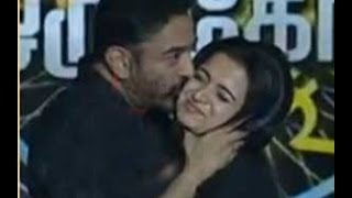 Kamal hassan Anchor DD  Kissing Video Issue | Hot News