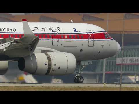 Air Koryo JS151-TU204[P-632] landing at Beijing Capital Airport