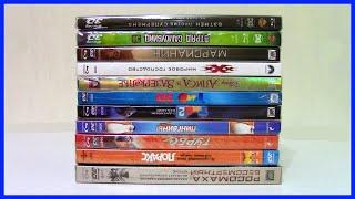 Новинки Blu-ray. Куча дисков из М.Видео за 99 рублей. Часть 1