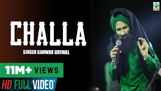 Chhalla | Kanwar Grewal | ( Full Song) | Latest Punjabi Songs | Finetone Music