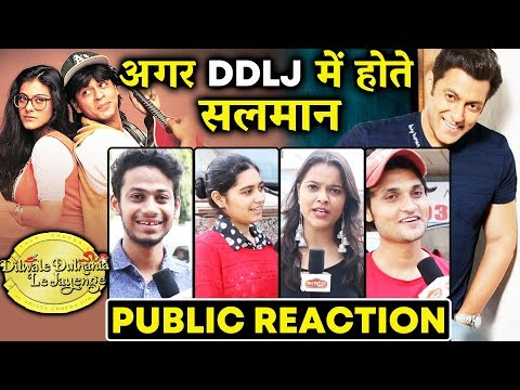 क्या होता अगर Dilwale Dulhania Le Jayenge में Shahrukh के बदले होते Salman Khan | PUBLIC REACTION