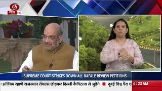 News for Hearing- Impaired @6:15am | SC strikes down all rafale review petitions & other news