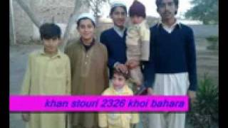 pashto song attan by khan stouri2326 /3
