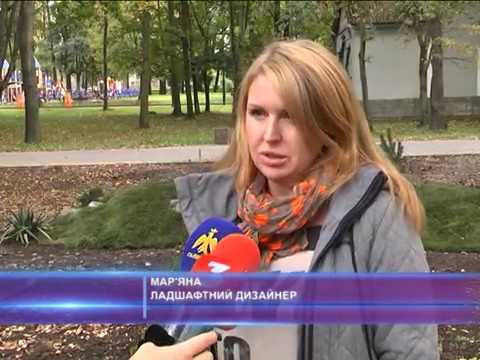 Фестиваль флористики та ландшафтного дизайну в Івано-Франківську