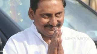 Ex-CM Kiran Kumar Reddy to RE-ENTER? | మా�...