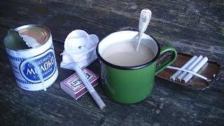 Military coffee