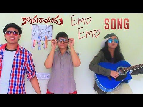 Emo Emo Full Video Song    Katamarayudu    Pawan Kalyan    ft. ASKD