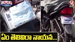 Man Covers His Bike Number Plate With Mask | V6 Teenmaar News