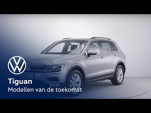 volkswagen tiguan comfortline business in vogelvlucht youtube. Black Bedroom Furniture Sets. Home Design Ideas